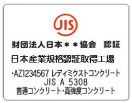 新JIS対応表示板I型   日本規格協会 JSA Group Webdesk