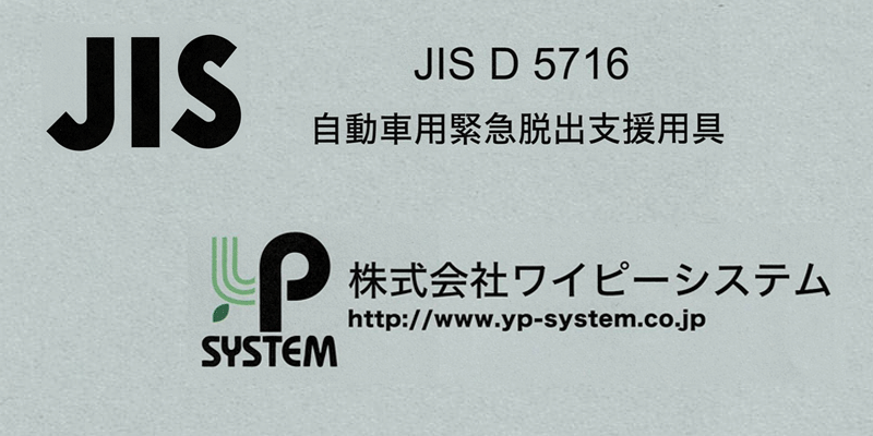 8cf2f0533c 会員向け情報   日本規格協会 JSA Group Webdesk